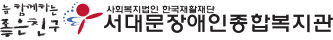 07.12[ZD NET KOREA]메타넷, 제7회 장애인바리스타대회 개최 > 언론보도